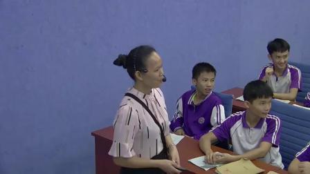 《Unit 5 Do you have a soccer ball - Section A Grammar focus 3a—3c》人教版英语七上-海南-许水银