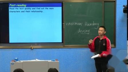 北师大版高中英语必修1 Literature Spot 1 A Christmas Carol 优质课教学视频,河南省.mp4