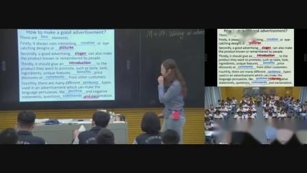 译林版高中英语模块四 Unit1 Advertising.Task(2) 优质课教学视频,湖南省.mp4