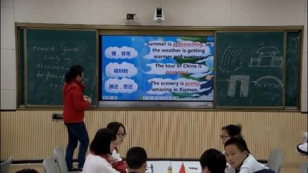 外研版高中英语必修1 Module4 A Social Survey--My Neighbourhood(Writing) 优质课教学视频,贵州省.mp4