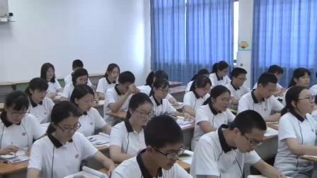 外研版高中英语必修3 Module7 Revision.Reading and speaking 优质课教学视频,四川省.mp4