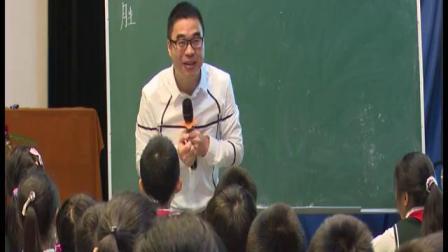 《对策问题》(四)朱国荣_1_第23届现代与经典全国小学数学教学观摩研讨会视频
