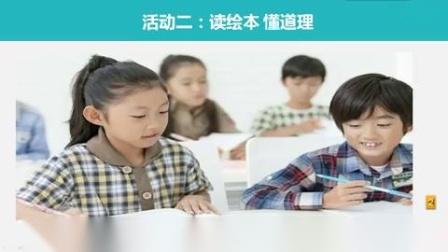 """《我和我的家》第1课时(安徽芜湖)_一年级下册第一单元""""我爱我家""""教学策略与课例观摩"""