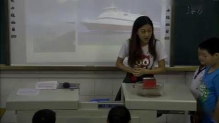 《我设计的船》小学美术人美版-四川