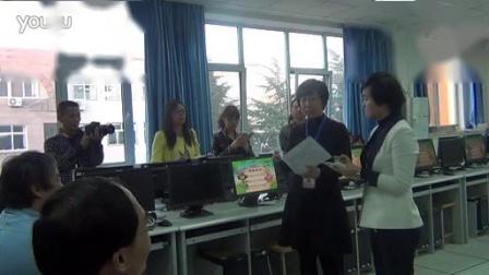 《我来预报天气—在幻灯片中绘图》3-贵州杨雪梅小学四年级
