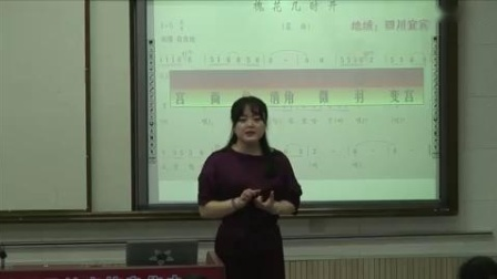 《民歌》高中音乐花城版-天津市第四十七中学
