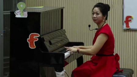 《音乐中的强弱》小学音乐人音版-珠海市香洲区第十七小学