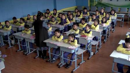 小学综合实践活动《学习习惯调查》优质课教学视频1,吉林省