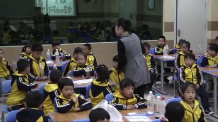 小学综合实践活动《学习习惯调查》优质课教学视频2,山东省