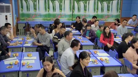 小学综合实践活动《学习习惯调查》优质课教学视频5,广东省