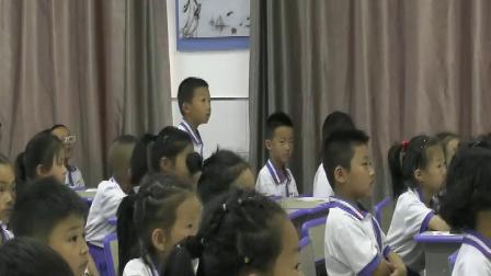 小学综合实践活动《学习习惯调查》优质课教学视频6,吉林省