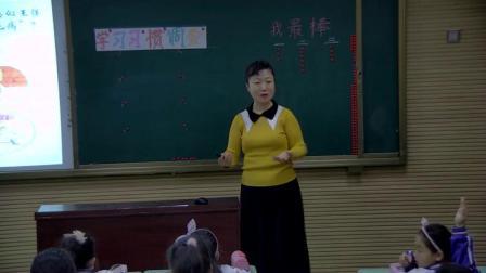 小学综合实践活动《学习习惯调查》优质课教学视频8,辽宁省
