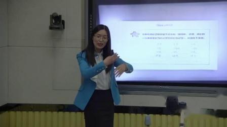 小学综合实践活动《过我们10岁的生日》优质课教学视频3,安徽省