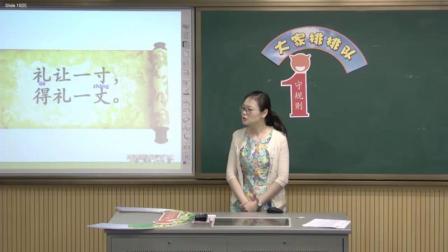 《11.大家排排队》人教部编版道德与法治二上-江苏-朱慧