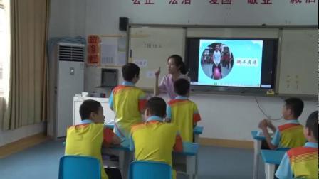 人教五四学制小学语文一年级下册《操场上》获奖课教学视频【广西优质课】