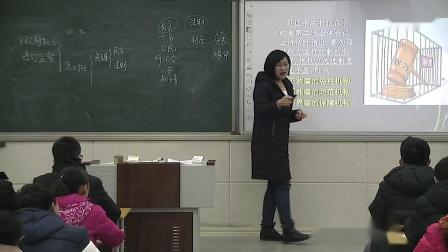 2017年高中思想政治课堂教学优质课评比视频《权力的行使:需要监督》教学视频-郑州外国语学校