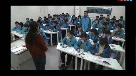 2017年高中思想政治课堂教学优质课评比视频《文化在交流中传播》郑州市第101中学