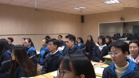 2017年高中思想政治课堂教学优质课评比视频《征税和纳税》郑州中学高中部