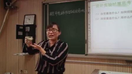 2017年高中生物课堂教学优质课评比视频《探究环境因素对光合作用强度的影响》郑州中学