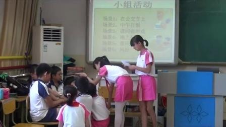 五年级践行社会主义核心价值观主题班会《让文明之花在心中绽放》视频