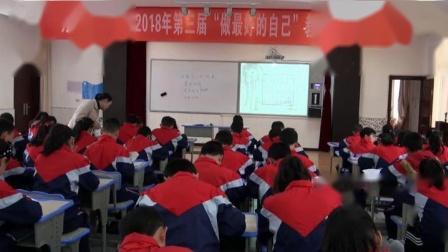 部编人教版小学语文六年级下册《老师领进门》获奖课教学视频+PPT课件【重庆市优质课】