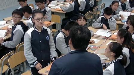 名师课堂初中语文《世说新语》教学视频