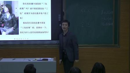 名师课堂初中语文《在长江的源头各拉丹冬》教学视频
