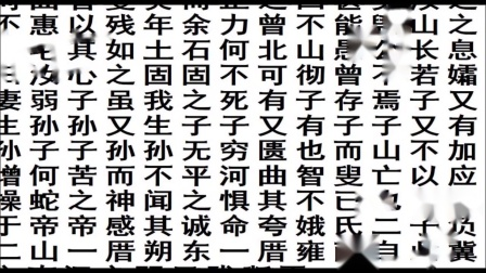 名师课堂初中语文《愚公移山》教学视频2