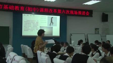 名师课堂初中语文《鱼,我所欲也》教学视频