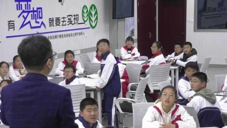 名师课堂初中语文人教版七上《动物笑谈》教学视频》教学视频