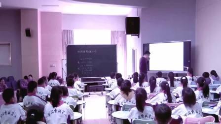 名师课堂小学数学《两位数乘整十数的口算和估算》教学视频