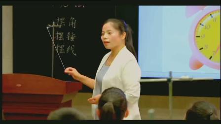 名师课堂小学科学《摆》教学视频