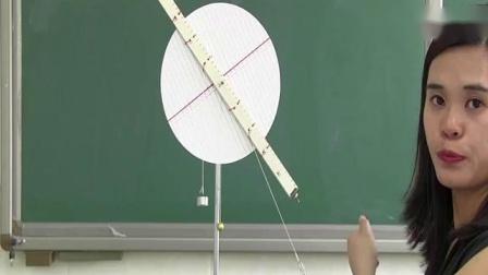 第六届全国中小学实验教学说课视频及说课稿_探究杠杆的平衡条件_limingying