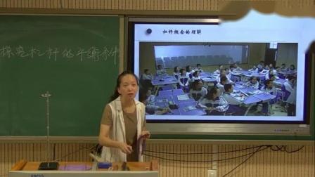 第六届全国中小学实验教学说课活动《探究杠杆平衡条件》创新实验_baoxin