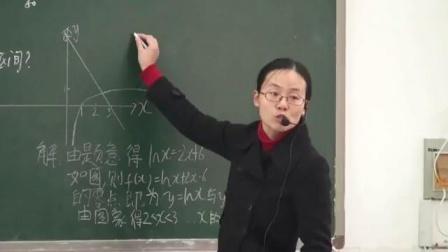 """2017年""""湖北好课堂""""高中数学优质课展评录像视频(附课件)《用二分法求方程的近似解》十堰"""