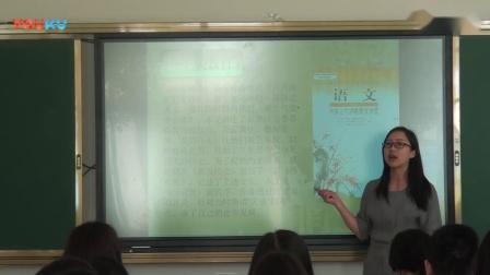"""2017年""""田园杯""""高中语文教师说课竞赛说课视频:《伶官传序》罗瑞芹"""