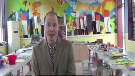 2017年创客教育优质课评比活动录像说课及实录视频(郑州市)画面的另一种表达—立体绘画
