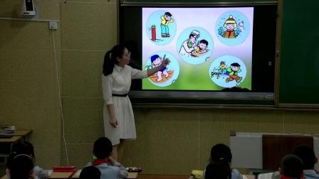 2017年小学品德与生活课堂教学优质课评比视频《保护耳朵》郑东新区