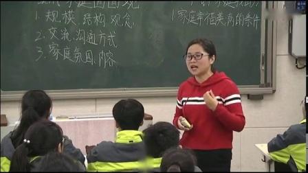 2017年初中《道德与法治》课堂教学优质课比赛视频《让家更美好》郑州市第三中学