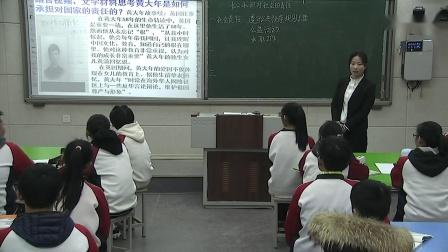 2017年初中《道德与法治》课堂教学优质课比赛视频《承担对社会的责任》郑州五十七中