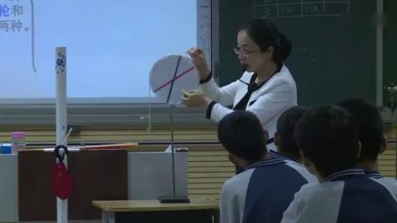 2017年初中物理课堂教学优质课评比视频录像《滑轮》郑州八十二中