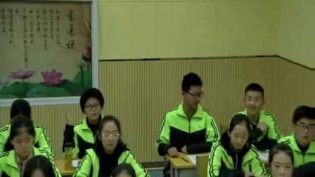 2017年初中思想品德课堂教学优质课比赛视频《承担对社会的责任》李文青郑州八十六中