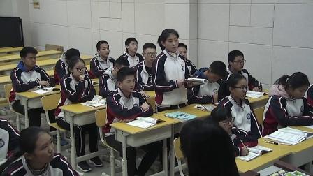 2017年初中思想品德课堂教学优质课比赛视频《对外开放的基本国策》王(郑州)