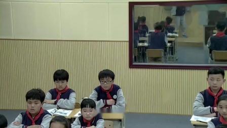 2017年小学品德与社会课堂教学优质课比赛视频《生活中的交通与安全》郑东新区