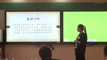 2017年广西师范生教学技能大赛《双手头上前掷实心球》初中体育组