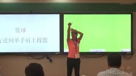 2017年广西师范生教学技能大赛《篮球行进间肩上投篮》初中体育组