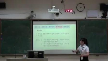 2017年广西师范生说课教学技能大赛高中物理《加速度》梁丽萍