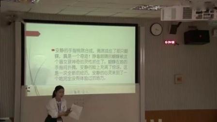 2017年广西师范生说课教学技能大赛小学语文触摸春天-李秀萍