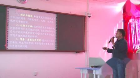 2017年田园杯小学科学教师教学基本功展示活动说课视频《节约能源与开发新能源》张耘赫
