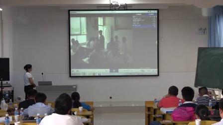 2017年田园杯高中物理教师教学基本功说课视频:《功》杨艳芳
